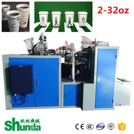 Automatical Paper Coffee Cup Making Machine 2-32oz PE Coating Paper 135-450 Gsm