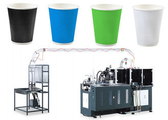 High Power High Speed Sleeves Wall Paper Cup Forming Machine fully automatic