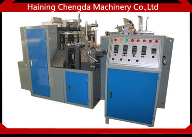 Automatic Paper Cup Making Plant , Disposable Tea Cup Machine For Paper Cup Production Process