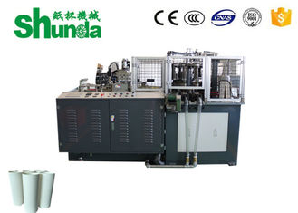 CE Certified Paper Cups Manufacturing Machines Customerized Color And Components