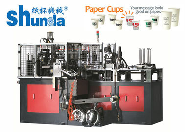 Professional Coffee / Ice Cream Paper Cup Machine With Inspection System , High Speed Paper Cup Making Machine