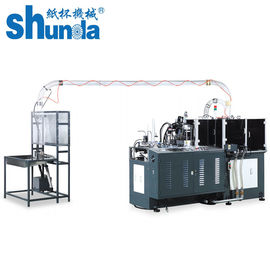 competitive price high speed Stable Running Paper Coffee Cup Making Machine made in china