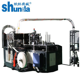 Paper Cup Manufacturing Machine , Paper Cups Machines With Single / Double PE Coated Paper