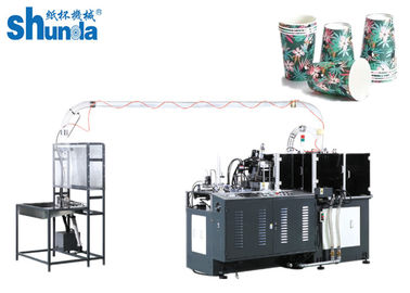 High Speed Horizontal 13KW Paper Tea Cup Making Machinery 2500*1800*1700MM
