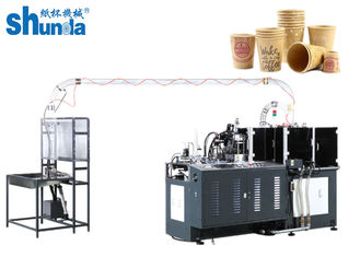 Automatic Hot And Cold Drink Paper Cup Forming Machine With Servo Motor Control 12kw